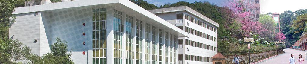 世新大學研發處